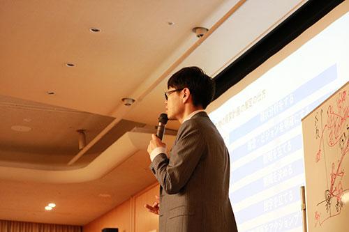 経営に役立つ各種セミナー開催